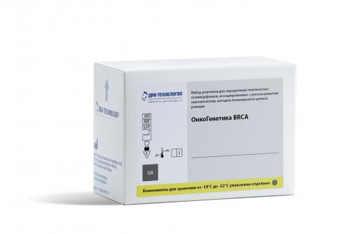 ОнкоГенетика BRCA